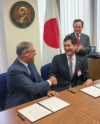 日本国政府とアメリカ合衆国ワシントン州との間の経済及び貿易関係 ...
