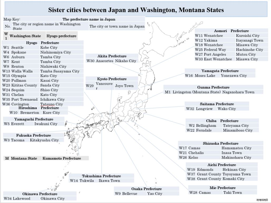 Picture of: Japan Washington Relations As Of September 2020 Consulate General Of Japan In Seattle